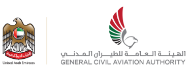 General Civil Aviation Authority logo